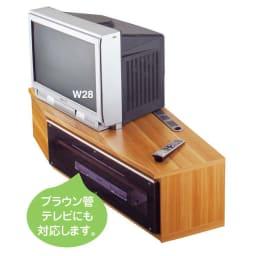 住宅事情を考えたコーナーテレビボード 幅123.5cm・左コーナー用(左側壁用) ブラウン管テレビにも対応