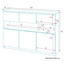 全部引き出し カウンター下収納庫 幅120cm 詳細図(単位:cm)