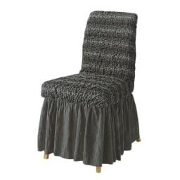 イタリア製チェアカバー(同色2枚組) スカートタイプ[チェニリア] (ア)ブラック