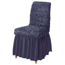 イタリア製チェアカバー(同色2枚組) スカートタイプ[チェニリア] (オ)ブルー