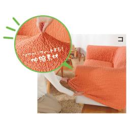 イタリア製[ブックレ] ソファカバー 2.5~3人掛用 アームなし 面倒な手間はいりません。ソファをひっくり返したり、裏でヒモを結ぶなどの面倒な作業もなく、簡単に掛けられます。