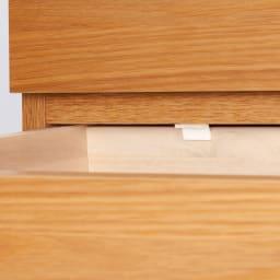 オーク天然木突板の国産多段チェスト 幅90.5cm・4段 高さ79.5cm 通常引き出し内部に付ける抜け落ち防止のストッパーを上部に付け、内部を広く使えるようにしました。