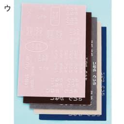 お名前シール/フロッキー(計125ピース) ウ:カフェ(淡ピンク・茶・グレー・ベージュ・濃紺)
