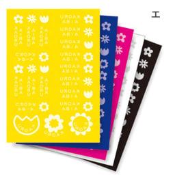 お名前シール フロッキー (計95ピース) エ:花(青・ピンク・白・黄・黒)