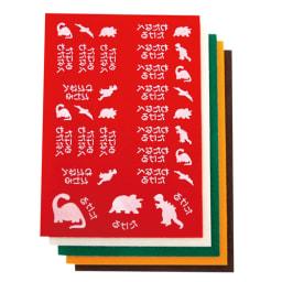 お名前シール フロッキー (計95ピース) オ:恐竜(赤・ベージュ・緑・ペールオレンジ・黒)
