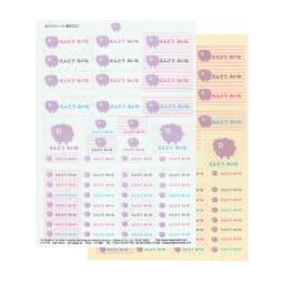 シンプルマーク付き おどうぐシール2点セット(耐水加工/計50ピース&透明タイプ/計50ピース)お名前シール (ア)ひつじ