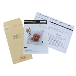ペットの写真入りクッション スクエア お申込みいただくとまずお仕立券(お申込書)と返信用封筒が届きます。必要事項をご記入の上、封筒の宛先までご返信ください