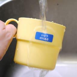 ディノスオリジナル ノンアイロン耐水加工お名前シール絵合わせシール付きセット 使用イメージ
