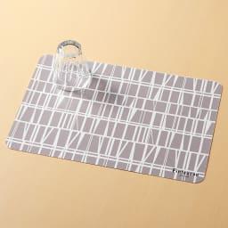 Finlayson/フィンレイソン 樹脂製ランチョンマット 同色4枚組 大(45×30cm) (イ)コロナ(グレー)