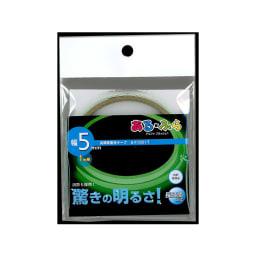 高輝度蓄光テープセット AF0501T(5mm×1m巻) パッケージ表