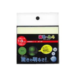 高輝度蓄光テープセット 丸形シール18mm(16個入) パッケージ表