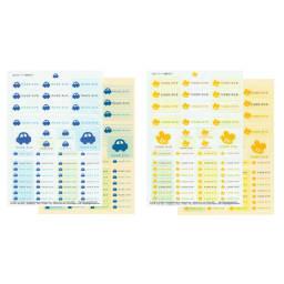 【ネームオーダー】シンプルマーク付き おどうぐシール2点セット(耐水加工/計50ピース&透明タイプ/計50ピース)お名前シール (シ)車、(ス)みつばち