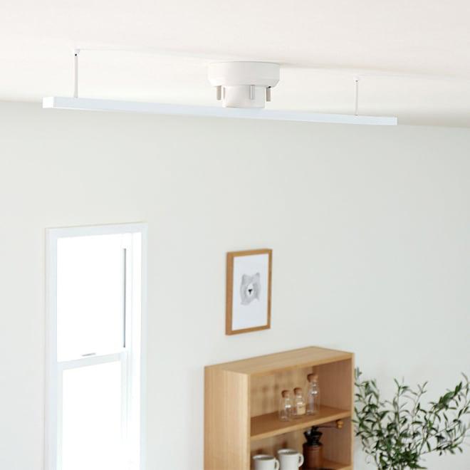 簡易取付式 ライティングレール 設置イメージ(ア)ホワイト