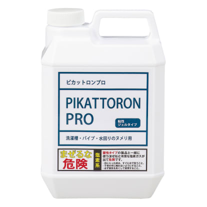 業務用 強力パイプ洗浄剤「ピカットロン…