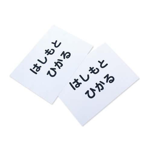 【ネームオーダー】アイロンシール お布団用 ビッグサイズお名前シート 2枚組 2枚セットです。