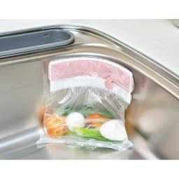 パコン!としまるゴミ袋ホルダー シンクがすぐにいっぱいになる野菜くずも!