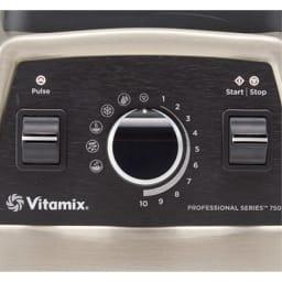 Vitamix/ヴァイタミックス 2L プロ750 シルバー(7年保証付き)下取りあり 全自動スイッチで簡単操作。