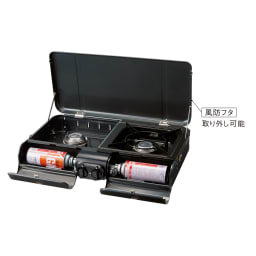 イワタニ 屋外でも屋内でも使える2バーナー2グリルのカセットBBQグリル 風防フタは簡単に取り外し可能です。