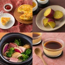 ミニライスクッカー 0.5~2合が炊飯できます! 蒸し料理も