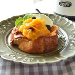 Toffy/トフィー ミニスロージューサー オレンジとレモンの搾りかすで作る手作りジャムも