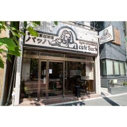 「カフェ・バッハ」 田口護氏監修 全自動コーヒーメーカー3杯用 (TWINBIRD CM-D457B) 東京・南千住に店を構える「カフェ・バッハ」の店主、田口護さん監修です。