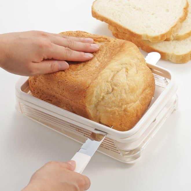 食パン1斤&ホームベーカリースライサー フード付き *パン切包丁は付属しません。「ナナメカット」はパンを寝かせて切る安定感とナイフが楽に使える斜めの角度を両立した新しい切り方です