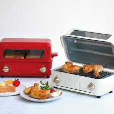 食卓でも使えるトースターグリル