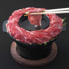 おもてなし和食 焼きしゃぶ鍋18cm