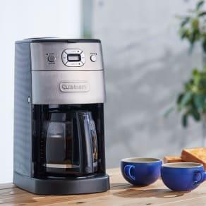 クイジナート 10カップ全自動コーヒーメーカー(豆・粉両対応) 写真