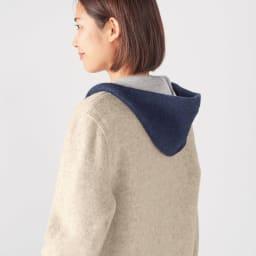フェルト起毛ダブルフェイスロングジレ コートの中に着てレイヤードスタイルを楽しんでも素敵。袖まわりがすっきりしているから、着ぶくれる心配もありません。