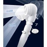 節水&水圧アップシャワーヘッド 「スカルプケア」モデル 3Dアース手元ストップシャワー 写真
