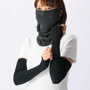シルク使用UVカットシリーズ 2WAYマスク+アームカバー 写真