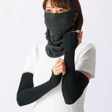 シルク使用UVカットシリーズ 2WAYマスク+アームカバー
