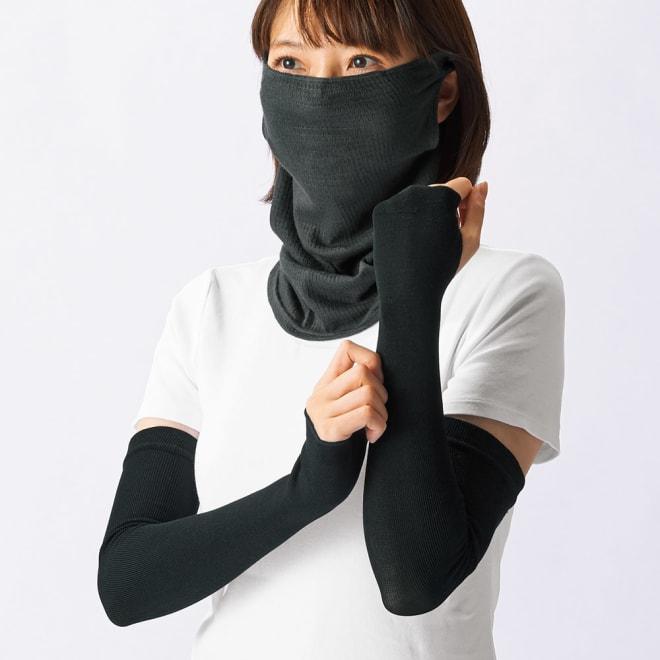 シルク使用UVカットシリーズ 2WAYマスク+アームカバー シルク混アームカバーとのセットです