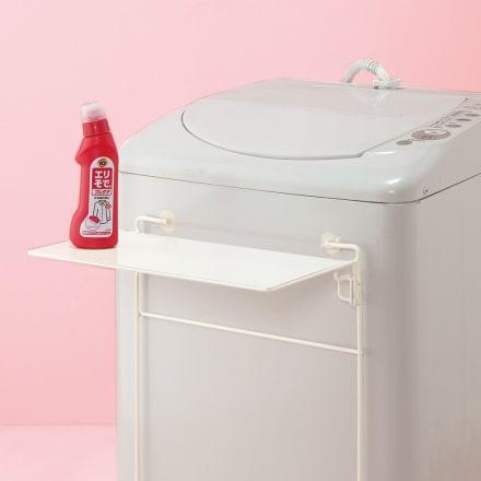 洗濯機前作業台