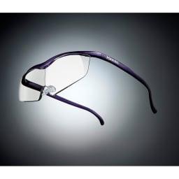 眼鏡型拡大鏡 ハズキルーペ ラージ1.6(ブルーライトカット35%  クリアレンズ) (イ)パープル…上品なパープルはエレガントに ※フレーム色見本。
