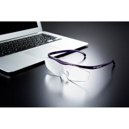 眼鏡型拡大鏡 ハズキルーペ ラージ1.85(ブルーライトカット35% クリアレンズ) (イ)パープル ※フレーム色見本