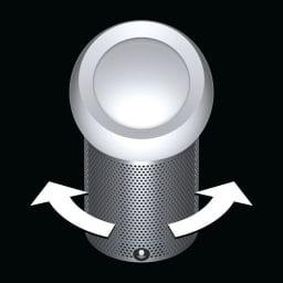 dyson/ダイソン pure cool BP01 空気清浄機能付き扇風機 70°の首振り機能で広範囲にキレイな涼風を。