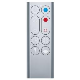 dyson/ダイソン hot&cool(暖房&扇風機) AM09 シンプルなデザインのリモコンで、すべての機能の操作が可能です。本体上部に留めておくことができます。