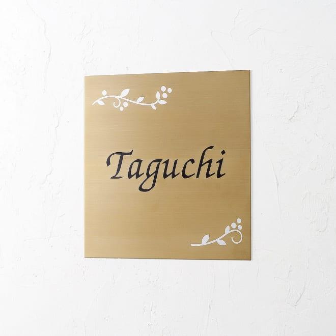 ステンレスプレート表札 戸建タイプ(15×15cm) (オ)リーフ柄(ゴールド)