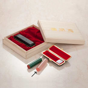 水晶印鑑 実印・銀行印2本セット(桐箱入り) 写真