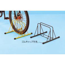 出し入れ簡単 自転車ラック 同色2個組