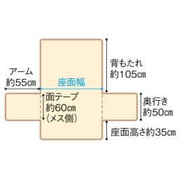 モロッコタイル柄 ジャカード織りソファカバー [アレックス] アーム付きタイプ [サイズ案内]アーム部分は面テープで取り外し可能(アーム位置は10cm前後に移動できます)