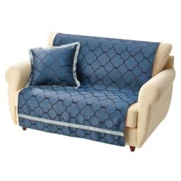 モロッコタイル柄 ジャカード織りソファカバー [アレックス] アームなしタイプ 【2人掛・2.5人掛】 (ウ)ネイビー ※写真は2人掛用です。クッションカバーは別売りです。