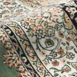 ベルギー製モケット織り ラグ〈フィラント〉 (ア)グリーン系
