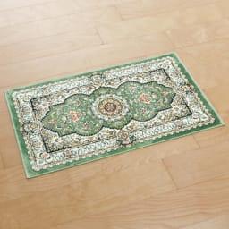 ベルギー製モケット織り マット〈フィラント〉 (ア)グリーン系