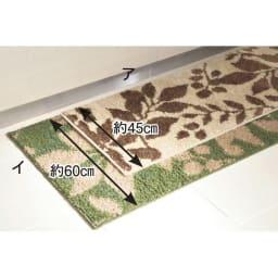 消臭キッチンマット 幅60cm 幅は約45cmと約60cmの2種類。