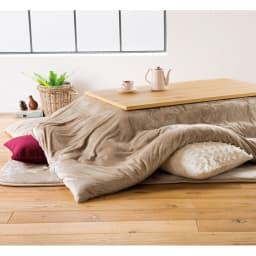 シアバターとろふわこたつ掛けカバーシリーズ こたつ掛け布団カバー コーディネート例(ア)モカベージュ ※お届けは掛け布団カバーです。写真は長方形タイプです。