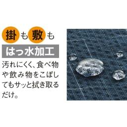 はっ水しじら織パッチワークこたつシリーズ こたつ敷き(厚さ約1.3cm)