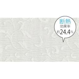 ウェーブロン(R)+(プラス)使用 出窓用カーテン 丈80cm 対応窓幅150~200cm (一財)日本繊維製品品質技術センター調べ(生地試験データ)